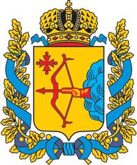 Герб Вятской губернии