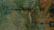 ПГМ Яранский уезд; 1790 г.