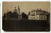 Площадь перед Успенской церковью, казначейство. Историческое фото.