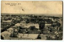 Слобода Кукарка №3. Общий вид. Историческое фото.