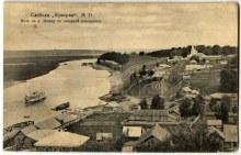 Слобода Кукарка №11. Вид на р. Пижму с соборной колокольни.