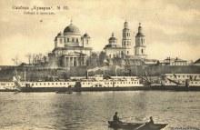 Слобода Кукарка №10. Собор и пристань. Историческое фото.