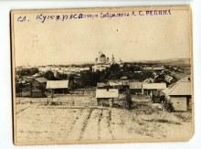 Вид на Троицкий собор. Историческое фото.