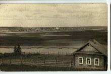 Троицкий собор из-за реки. Историческое фото.