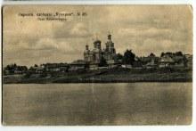 """Окрестности слободы """"Кукарки"""" №38. Село Жерновогорье. Историческое фото."""