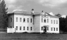 Городское училище. Историческое фото.