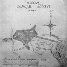 План города Кая 1784 года