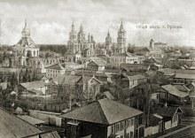 Вид города с севера
