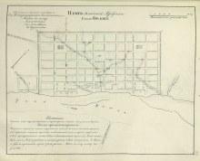 План города Орлова 1821 г.