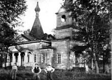 Трифоновская церковь (1913–1940, 1944 гг. – Д)
