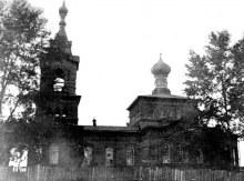 Вознесенская церковь (1910–1941, 1942 гг. – Д)