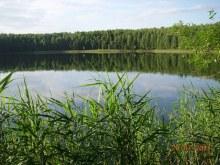 Озеро Падун