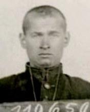 Арсибеков Константин Степанович