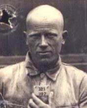Ашихмин Григорий Степанович