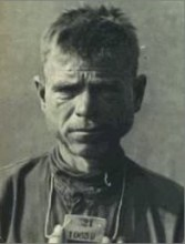 Бубнов Степан Константинович