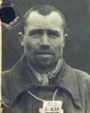 Бусыгин Алексей Дмитриевич