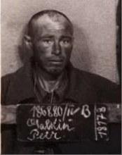 Галкин Пётр Никитович (Николаевич)