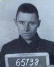 Глушков Иван Васильевич