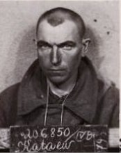 Катаев Филимон Кузьмич