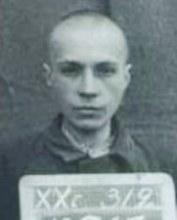 Колпащиков Виктор Максимович