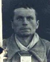 Корякин Василий Андреевич