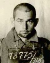 Костин Георгий (Егор) Павлович