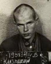 Кузнецов Павел Павлович