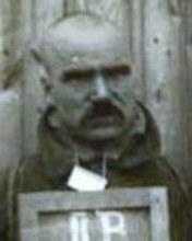 Мусихин Григорий Николаевич