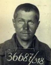 Немчанинов Василий Степанович