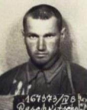 Пешкичев Павел Иванович