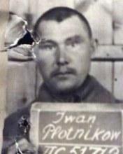 Плотников Иван Абрамович