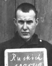 Русских Василий Филиппович