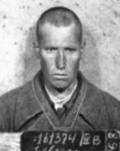 Селезнев Пётр Кузьмич