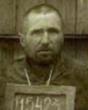 Усачёв Алексей Степанович