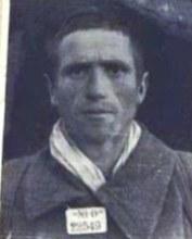 Вершинин Вячеслав Иванович
