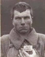 Власов Егор Михайлович