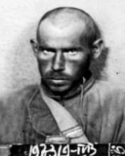 Ворожцов Григорий Яковлевич