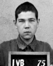 Захаров Андрей Трофимович
