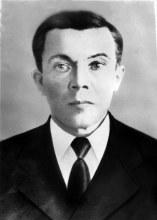 Шибанов Александр Григорьевич