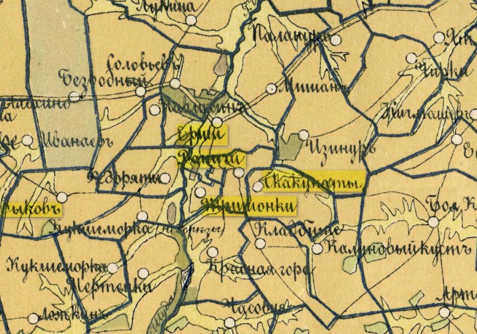 Старинные фото пижанская волость яранский уезд