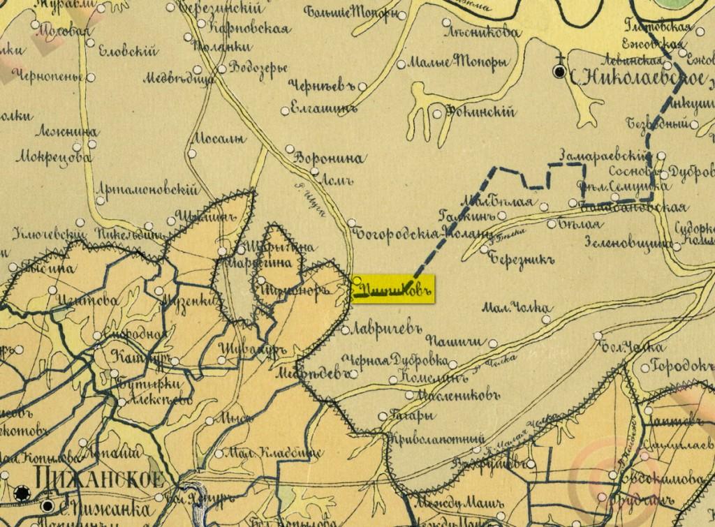 старинные фото пижанская волость яранский уезд разводка отопления подразделяется