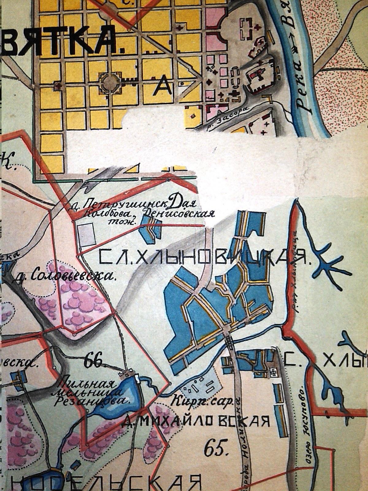 План Вятки и окрестностей 1810 г.
