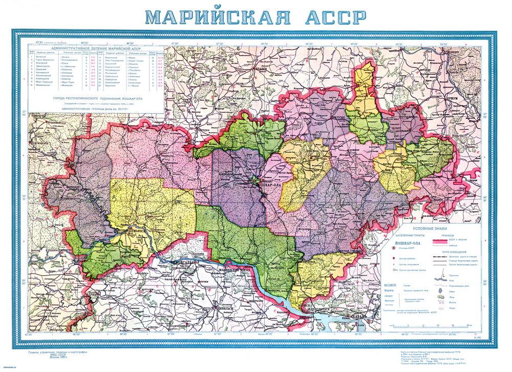 mariyskaya-assr-1957-1000.jpg