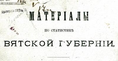 Список населенных мест Сарапульского округа 1928