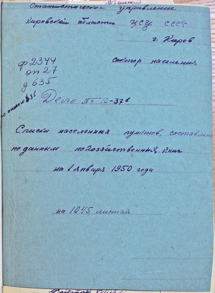 snm1950.jpg