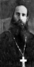 Отец Александр Флоров