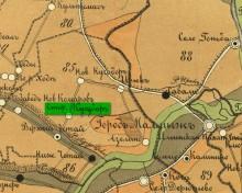 Фрагмент карты Малмыжского уезда, 4 в. (1884 г.) с деревней Старый Кугубор