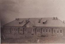 Воробьёвская школа, 1960 г. Сканирование: Лутошкина О. А.