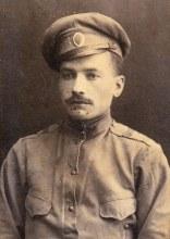 Скопин П.И.(1895-1972) в 1917 г.