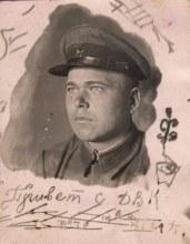 Мохов Василий Викторович